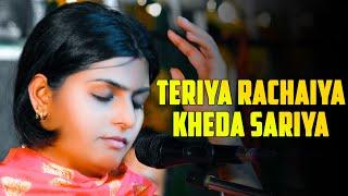 Teriya Rachaiya Kheda Sariya - Nooran Sisters - Musical Bande
