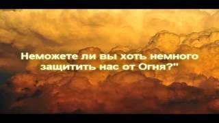 Ясир ад-Даусари - Коран, сура Прощающий