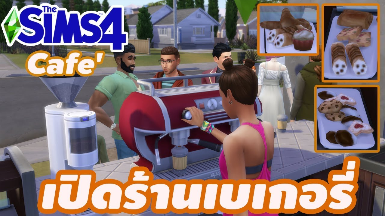เปิดร้าน Cafe' ที่บ้าน!? - The Sims 4
