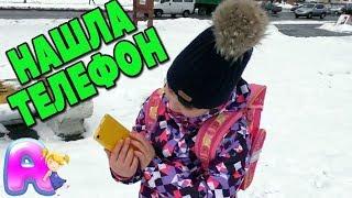 Дети играют в школу: Юлиана нашла ТЕЛЕФОН - ЧТО С НИМ ДЕЛАТЬ?