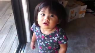 Toddler says bad word
