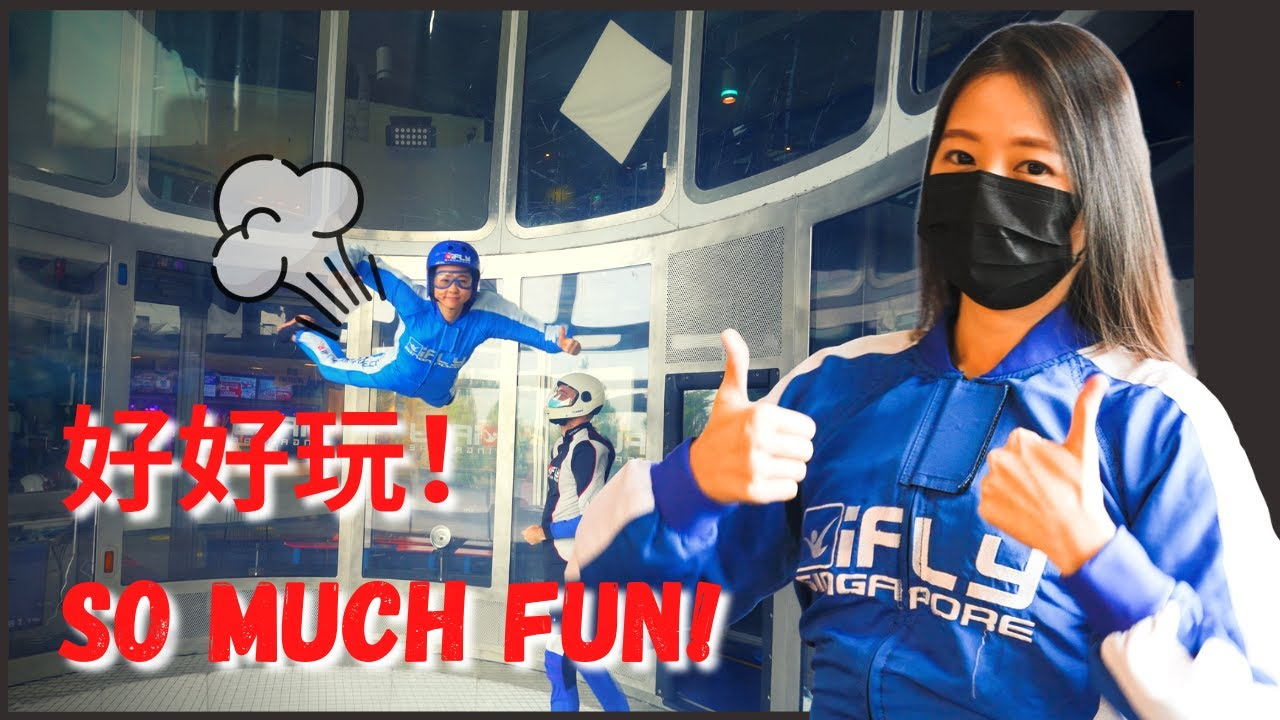 聖淘沙iFly Singapore 初體驗!新加坡生活/旅遊|Is iFly Singapore worth trying? Life in Singapore|Angel Hsu安琪兒