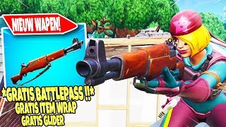 ALL NIEUW, ALL FREE!! Infantry Rifle Bang (Fortnite Nederlands)