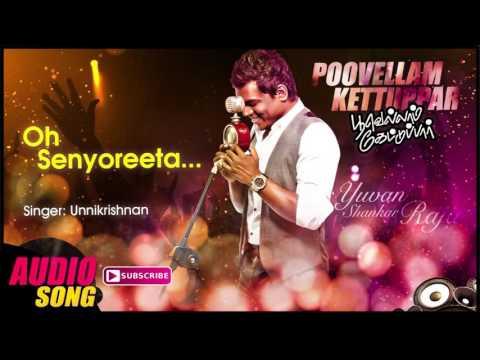Oh Senyoreeta Song | Poovellam Kettuppar Tamil Movie Songs | Suriya | Jyothika | Yuvan Shankar Raja