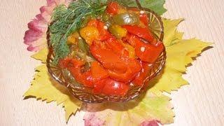 Рецепт - Салат из запеченного перца от videokulinaria.ru