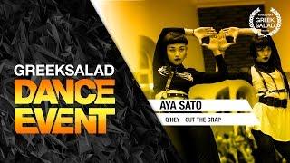 GREEK SALAD Dance Event