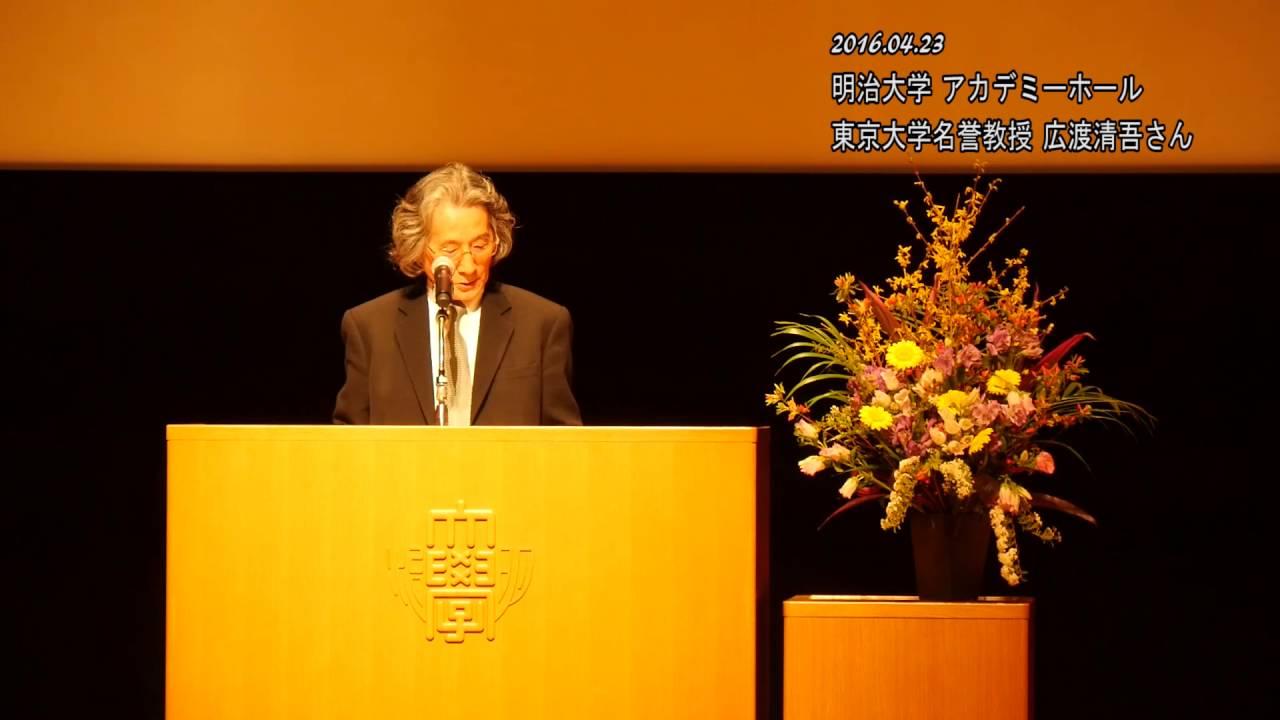 2016.04.23 広渡清吾さん(東京...