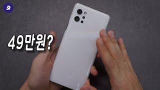 LG 스마트폰이 드디어 괜찮은 가격에!! LG Q92 …