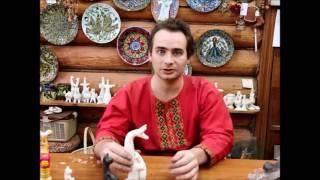 Филимоновская игрушка  - мастер-класс по лепке  и росписи ( 3 урока)