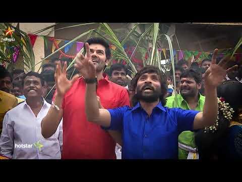 பொங்கல் தின சிறப்பு நிகழ்ச்சி | Big Boss Thiruvila