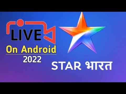 How To Play Star Bharat Live TV Channel Online On Android Mobile Urdu/Hindi