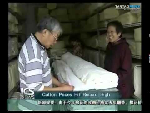 China Cotton Prices Hit Record High