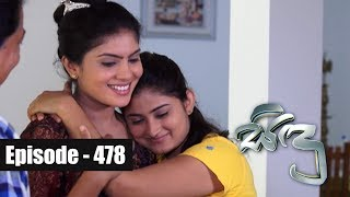Sidu | Episode 478 06th June 2018 Thumbnail