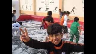 الملعب الصابوني في مدارس الرواد ببريدة