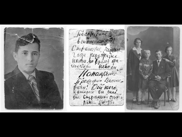 Память войны: Ивановы, спасшие одну жизнь и спасшие весь мир
