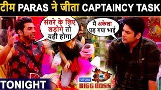 Biggboss 13, Paras team won the captaincy task, Asim vs vishal aditya singh fight, sid vs asim