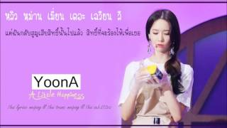 Karaoke Thaisub Yoona A Little Happiness小幸运