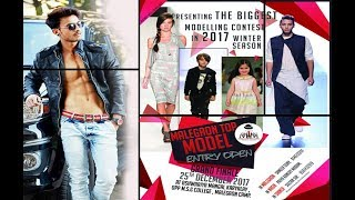 Reality Show || Ramp walk & Modeling || Malegaon Top Models - Part 1st