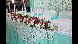 Свадьба в мятном цвете | стол молодоженов| мятная свадьба