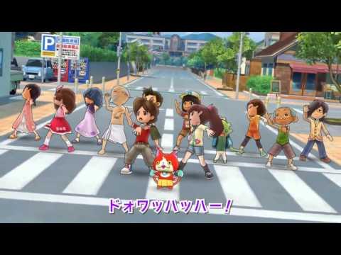 3DS Youkai Watch   Dance Footage【妖怪ウォッチ】ようかい体操第一