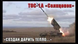 Оружие которое Россия впервые применила в Сирии  Russian weapons in Syria