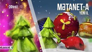 TV COMMERCIAL - MATANAT A - NEW YEAR