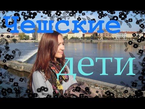 Полезные сайты Чехии -