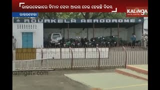 Wait Continues For Air Service From Rourkela