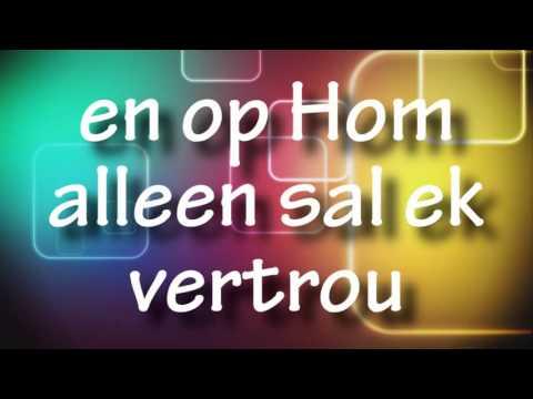 Lyric Videos - Psalm 121