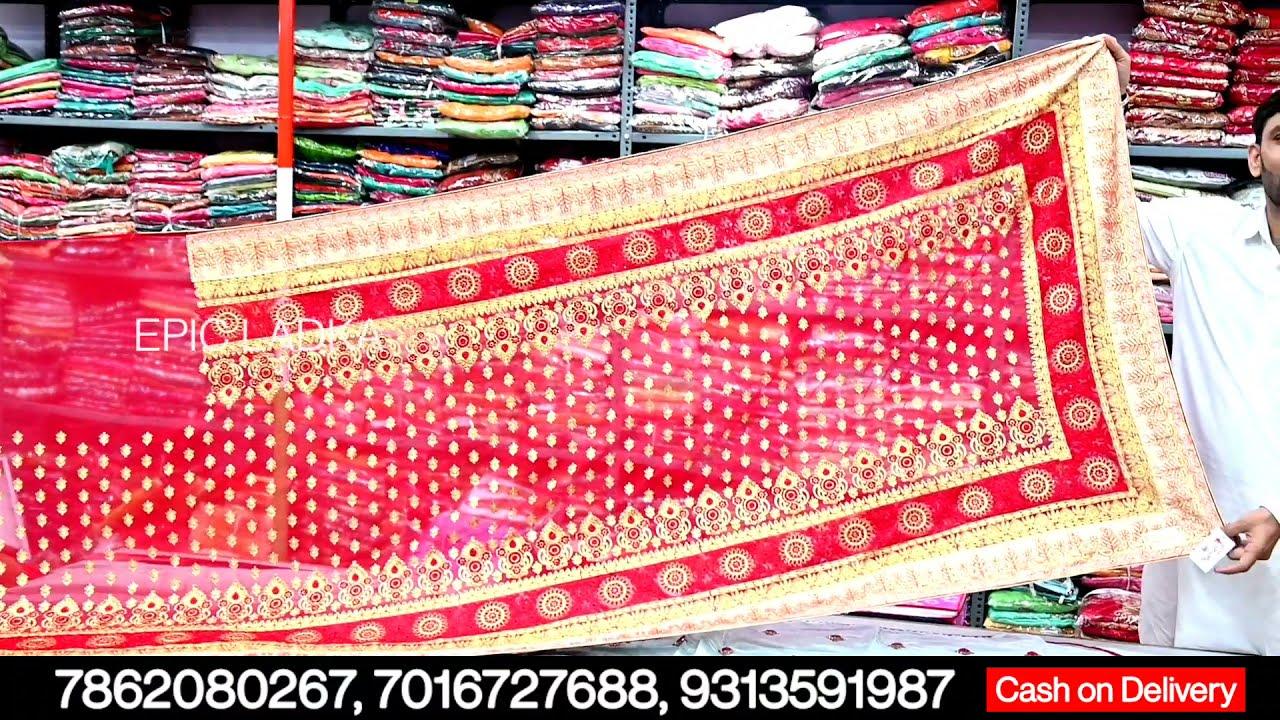 Factory का माल घर बैठे मंगाए | Manufacturing Price | Bridal work & Fancy saree, Maruti Textiles Hub