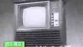 1965年CM ナショナル 人工頭脳テレビ 嵯峨(さが)