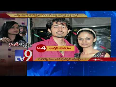 Thumbnail: #SuchiLeaks: Suchitra Twitter leaks a closed chapter? - TV9