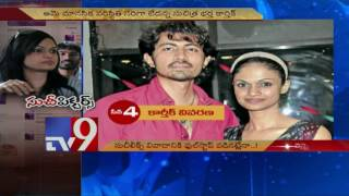 #SuchiLeaks: Suchitra Twitter leaks a closed chapter? - TV9