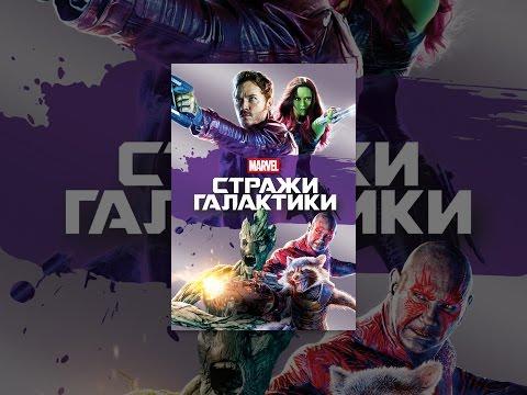 Русский трейлер фильма «То, что мы потеряли» (2007) Холли Берри, Бенисио Дель Торо HD