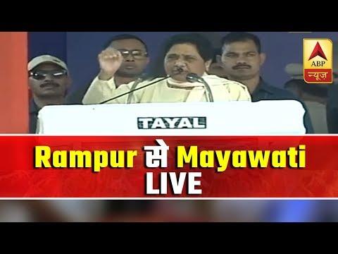 Azam Khan Will Have Historic Win In Rampur: Mayawati | ABP News