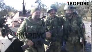 Разгром блокпоста украинских силовиков под Торезом