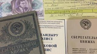 Нас обманули! Поколение СССР обожглось на купюрах 50 и 100 рублей, вкладах, страховании,ПИКах, МММ и