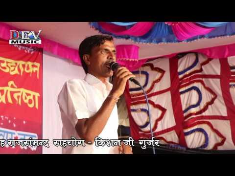 नाची में तो जोरा की   Durga Lal   Latest Rajasthani Bhajan   Kukdeshwar Mahadev Live Program