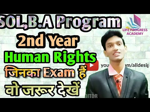 SOL,B.A Program-II Year Human Rights Instructions Before Exam|| lpa Manish verma