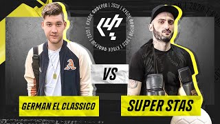 German VS SuperStas 3 ТУР КУБКА ФИФЕРОВ 2020