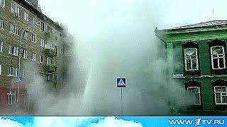 В центре Тюмени сегодня днём забил мощный фонтан кипятка.