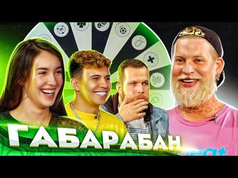 SUBO, Даванкова, Дневник