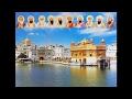 Vaar-05-Pauri-18-19 (Katha Vaaran Bhai Gurdasji)