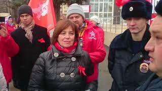 Пикет коммунистов и полиция разбираются по процедуре