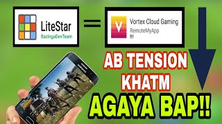 🔴Play pubg litestar app | play pubg in vortex Cloud gaming app | how to play pubg in vortex app|