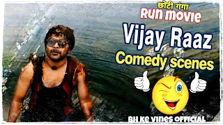 "Run movie Spoof comedy scene Kauwa Biryani""Chhoti Ganga😂