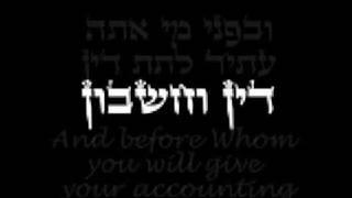 Know - Da - Alma Zohar - english subtitles