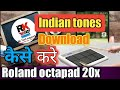 How to download Indian tones in Roland 20x   indian tone को कैसे update kare   