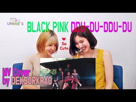 [KOREA REACTION]BLACKPINK - '뚜두뚜두 (DDU-DU DDU-DU)' M-V Cover - By DEKSORKRAO From Thailand