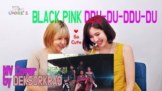 [KOREA REACTION]BLACKPINK - '뚜두뚜두 (DDU-DU DDU-DU)' M-V Cover - by DEKSORKRAO from Thailand